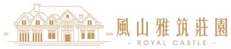 logo_final_2-14-325X70